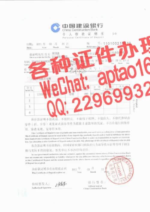 Watch and share 8meu8-哪里能办安防工程企业资质证书V【aptao168】Q【2296993243】-ftpx GIFs by 办理各种证件V+aptao168 on Gfycat