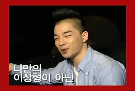 Watch taeyang interview GIF on Gfycat. Discover more interview, taeyang GIFs on Gfycat