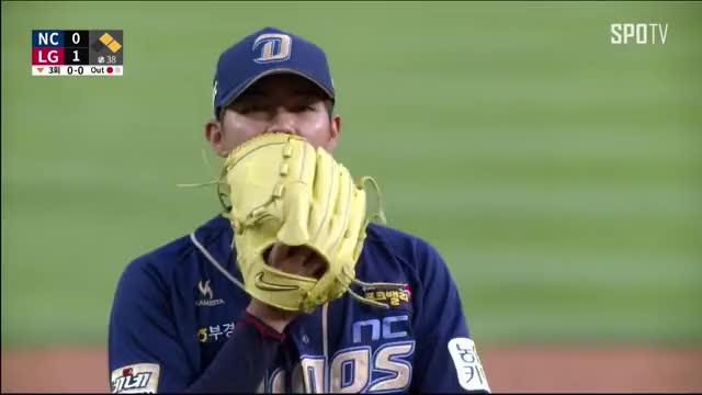 Watch and share Baseball GIFs and Homerun GIFs by qjerlkqwjerklqwejrlkq on Gfycat