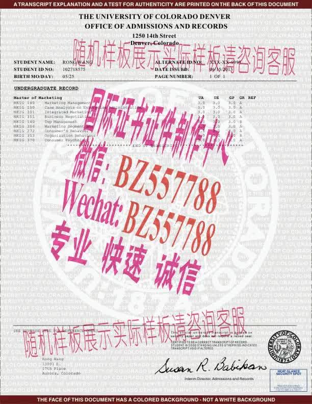 Watch and share 哪里能办首尔国立科技大学[咨询微信:BZ557788]办理世界各国证书证件 GIFs on Gfycat