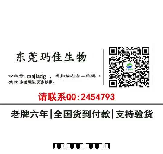 Watch and share 安眠葯多少钱一盒加 GIFs on Gfycat