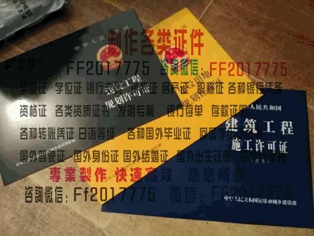 Watch and share Yuqia-办理假营销师证++微FF2017775 GIFs by 各种证件制作-微信:FF2017775 on Gfycat