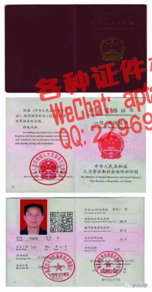 Watch and share 6w8o4-江西青年职业学院毕业证办理V【aptao168】Q【2296993243】-d3v1 GIFs by 办理各种证件V+aptao168 on Gfycat