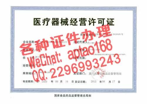 Watch and share 0uoki-买个新斯科舍省驾照多少钱V【aptao168】Q【2296993243】-9t7b GIFs by 办理各种证件V+aptao168 on Gfycat