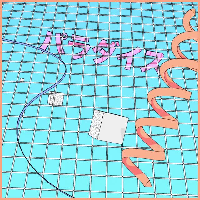 Watch and share Aesthetic GIFs and Vaporwave GIFs by akirafinn on Gfycat