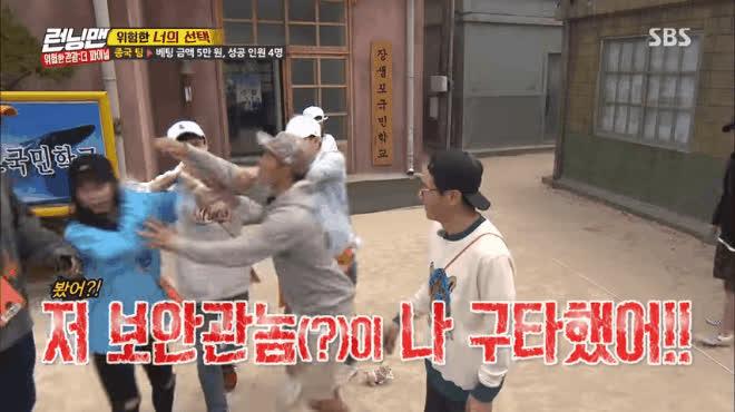 Kim Jong Kook lần đầu nổi đóa với Song Ji Hyo sau 7 năm yêu thương ở Running Man