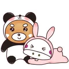 Watch Nei rabbit WeChat emoji GIF on Gfycat. Discover more animated, rabbit emoji, rabbit emoticons, sticker, transparent GIFs on Gfycat