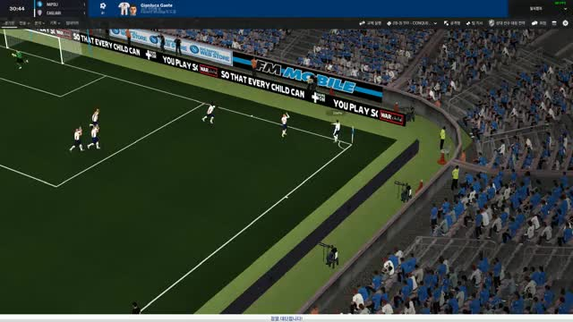 Watch and share Football Manager 2019 2019.05.21 - 00.23.00.02.DVR GIFs on Gfycat