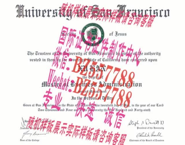 Watch and share 做个假的关西医疗大学毕业证成绩单[咨询微信:BZ557788]办理世界各国证书证件 GIFs on Gfycat