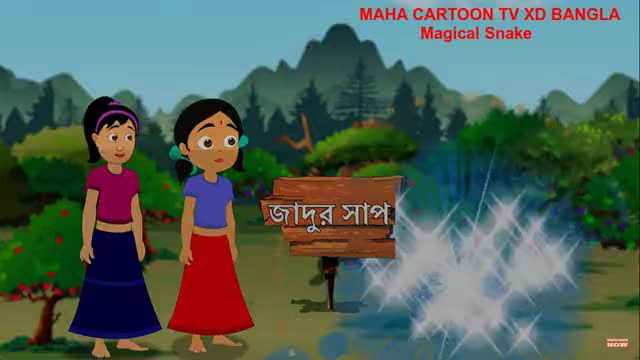 Watch and share Moral Story Bangla GIFs and Short Story Bangla GIFs by Mhacartoontvxdbangla on Gfycat