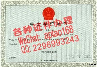 Watch and share 6c2g8-买个PMP证书V【aptao168】Q【2296993243】-t35v GIFs by 办理各种证件V+aptao168 on Gfycat