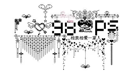 Watch and share PS制作色彩闪动的GIF签名照片 animated stickers on Gfycat
