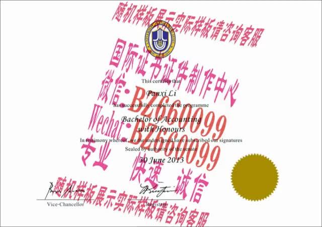 Watch and share 制作日本福祉大学毕业证成绩单[咨询微信:BZ660099]办理世界各国证书证件 GIFs on Gfycat