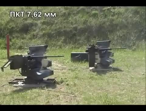 Watch and share Military Sentry Gun 'Adunok' By Display Inc, Belarus. GIFs on Gfycat