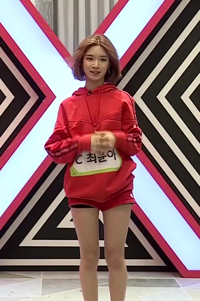 Watch and share Mixnine GIFs and Bella GIFs by 벨윤아 짱이다! on Gfycat