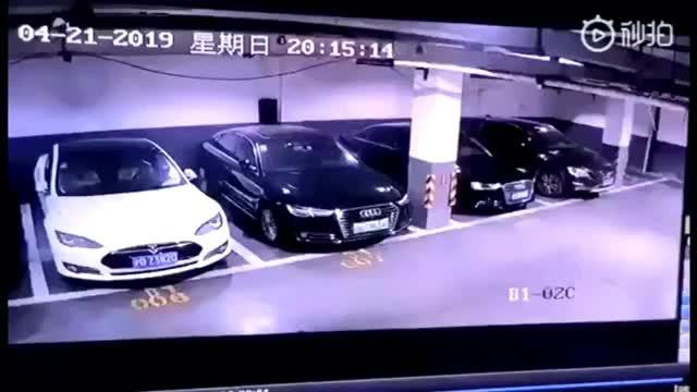 Surveillance video of Tesla exploding in Shanghai Parking Lot goes Viral what twice scared sana produce48 omg mina love kpop korea kiss jihyo funny dubu cute cosmicgirls celebs arin annoyed GIF