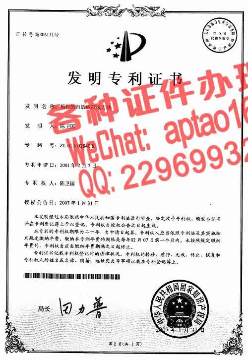 Watch and share Zfrlj-哪里能办交通银行存款证明V【aptao168】Q【2296993243】-3fhv GIFs by 各种证件制作办理-微aptao168 on Gfycat