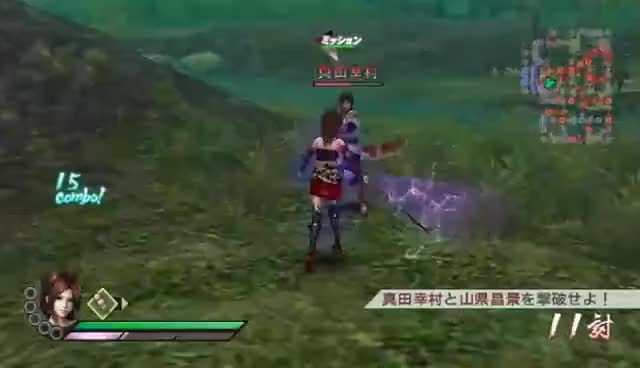 Watch Kai GIF on Gfycat. Discover more Samurai Warriors 3 GIFs on Gfycat