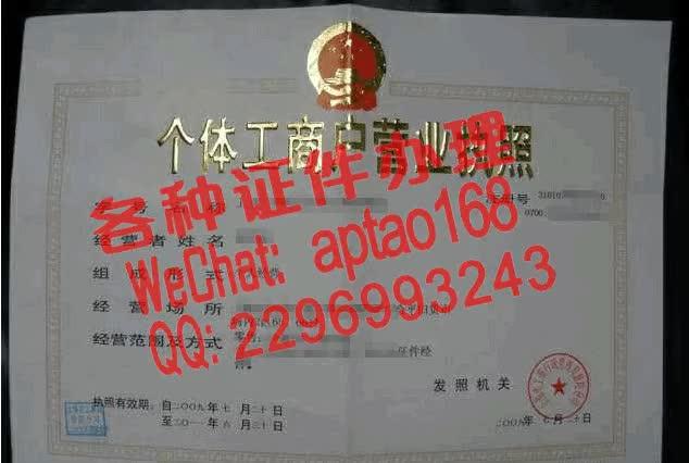 Watch and share 2yiuk-假的香港出生证多少钱V【aptao168】Q【2296993243】-p3v7 GIFs by 办理各种证件V+aptao168 on Gfycat