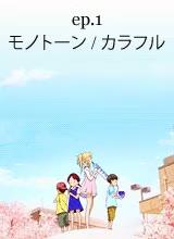 Watch Shigatsu wa Kimi no Uso (Your Lie in April) EP. 1-9 GIF on Gfycat. Discover more !kimiuso, emi igawa, kaori miyazono, kousei arima, mygifs, shigatsu wa kimi no uso, your lie in april GIFs on Gfycat