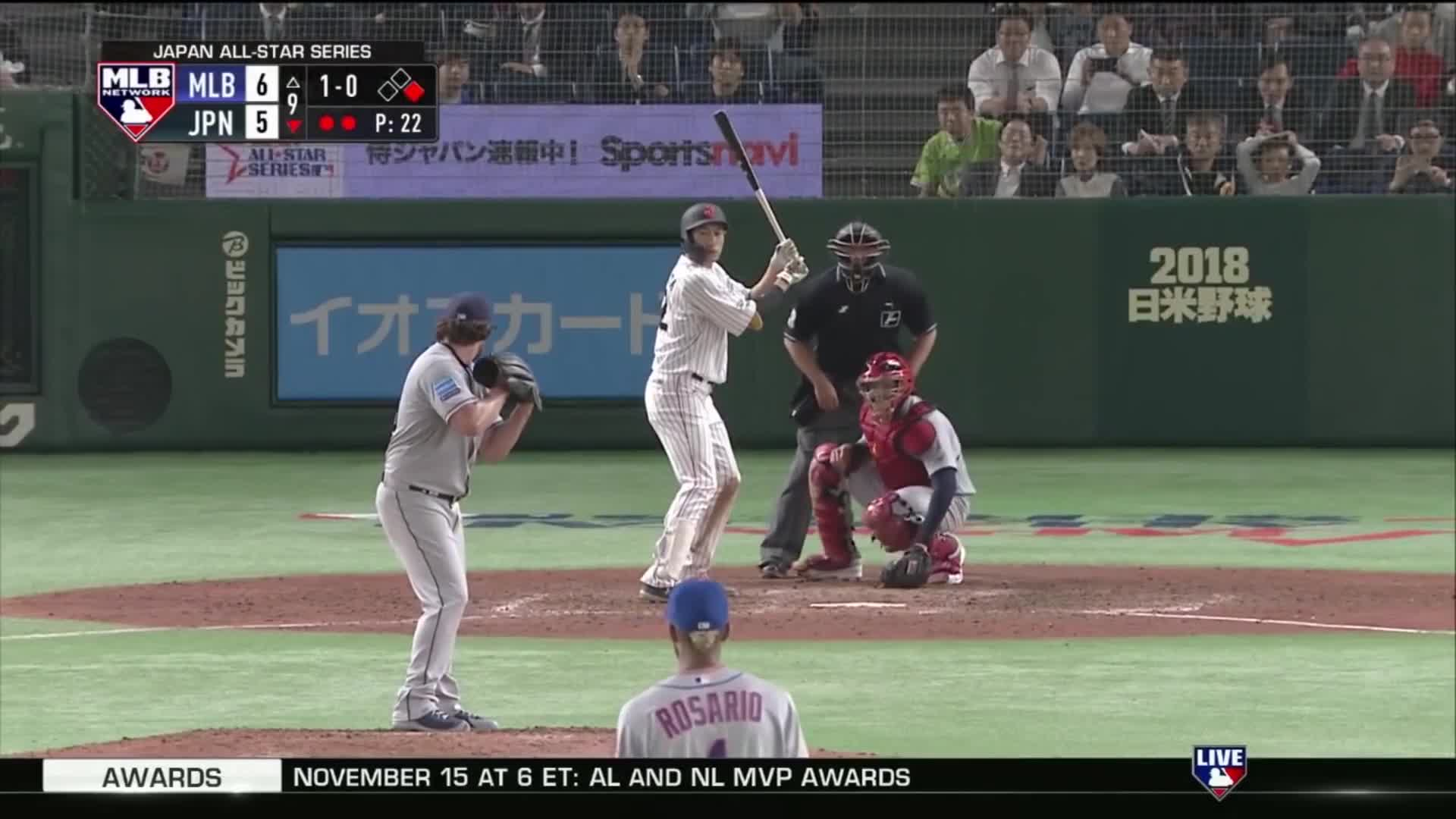 Japan, MLB, NPB, Yuki Yanagita, Yuki Yanagita walk off Home Run GIFs
