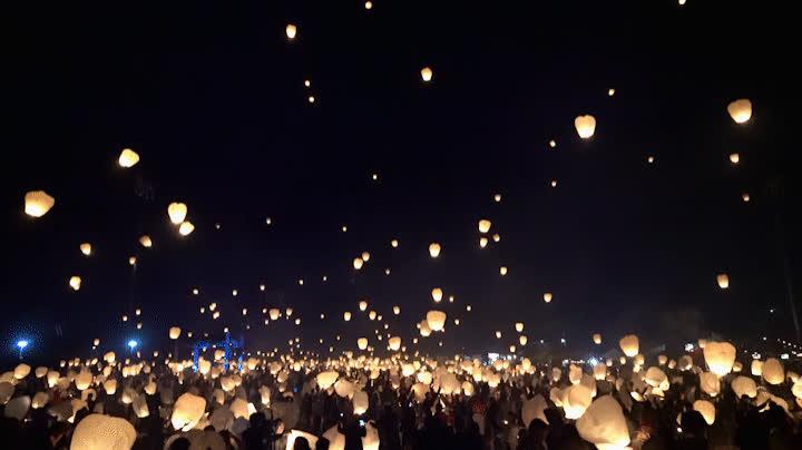 holiday, lantern festival, Trippy Lantern Festival GIFs