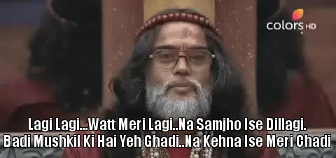Watch and share Swami Omji Gives Sona's Predictions GIFs on Gfycat
