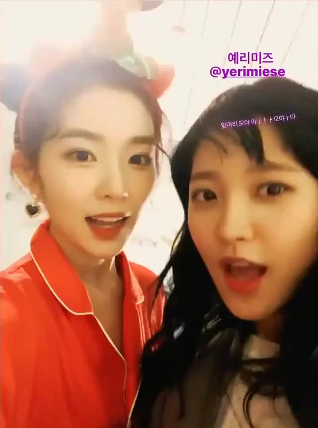 Watch and share Instagram Story GIFs and Girl Group GIFs by bjh0329 on Gfycat