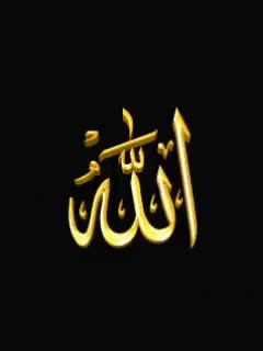 Watch islam GIF on Gfycat. Discover more related GIFs on Gfycat