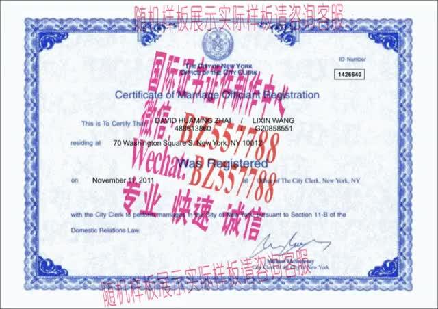 Watch and share 办理平成音乐大学毕业证成绩单[咨询微信:BZ557788]办理世界各国证书证件 GIFs on Gfycat