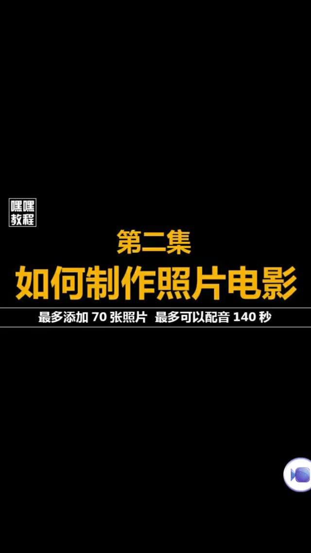 Watch and share 1 快手热门秘籍视频教程(36集) GIFs and 抖音快手自媒体系列教程 GIFs on Gfycat