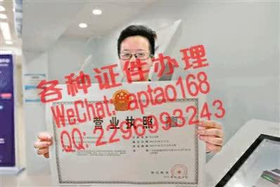 Watch and share 3r1dp-买个假的雅思成绩单V【aptao168】Q【2296993243】-vd9h GIFs by 办理各种证件V+aptao168 on Gfycat