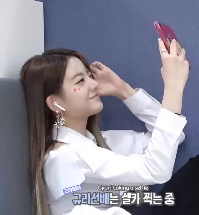 Watch fromis 9 Gyuri - FM 1.24 FUN! Behind Part.2 (1) GIF by My Gif Factory (@forever9diadem) on Gfycat. Discover more fromis9, fromis_9, gyuri GIFs on Gfycat
