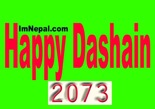 Watch and share Dashain Greeting Gif Animation Cards GIFs on Gfycat