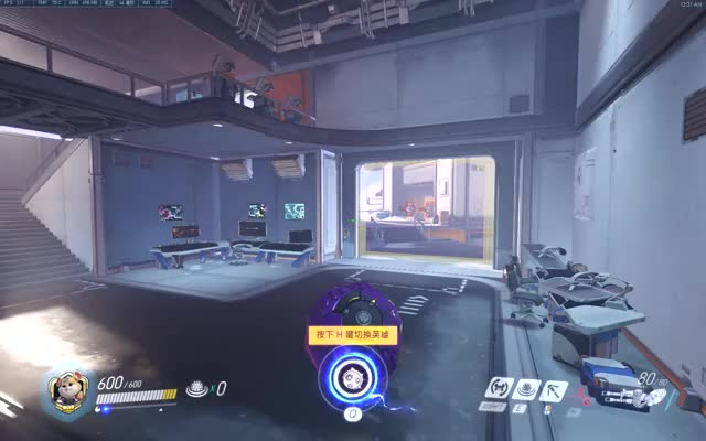 Watch and share Overwatch GIFs by tvoaoaq on Gfycat