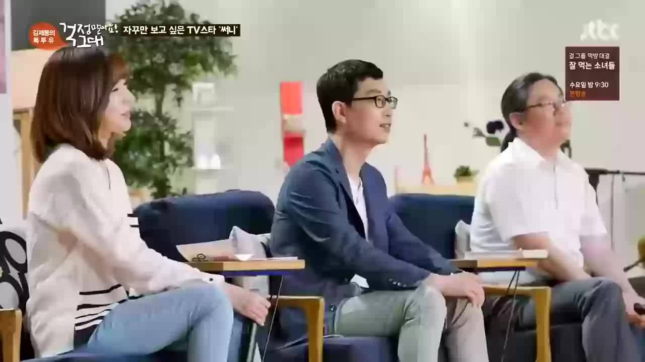 koreanvariety, snsd, sunny, 김제동의 톡투유.E61.160703 GIFs
