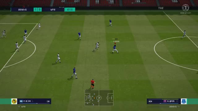 Watch and share Fifaonline4 GIFs and Fifa GIFs on Gfycat