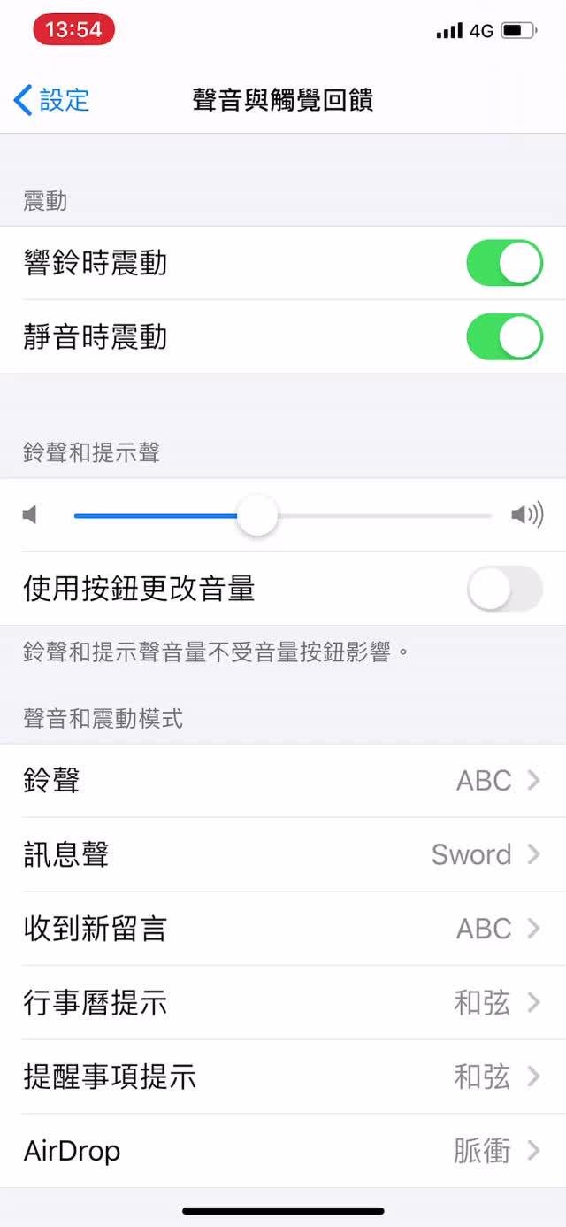 Watch and share IOS 13音量控制動畫 GIFs by 高廖翊 on Gfycat