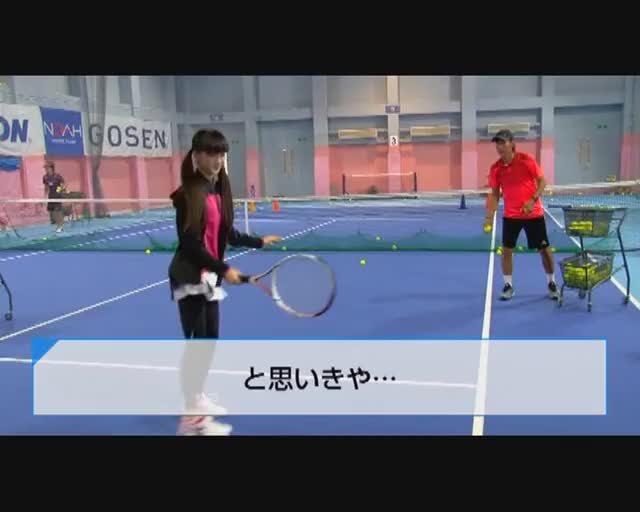 Watch Kashiyuka's forehand could probably use some work (reddit) GIF on Gfycat. Discover more Perfume, perfume GIFs on Gfycat