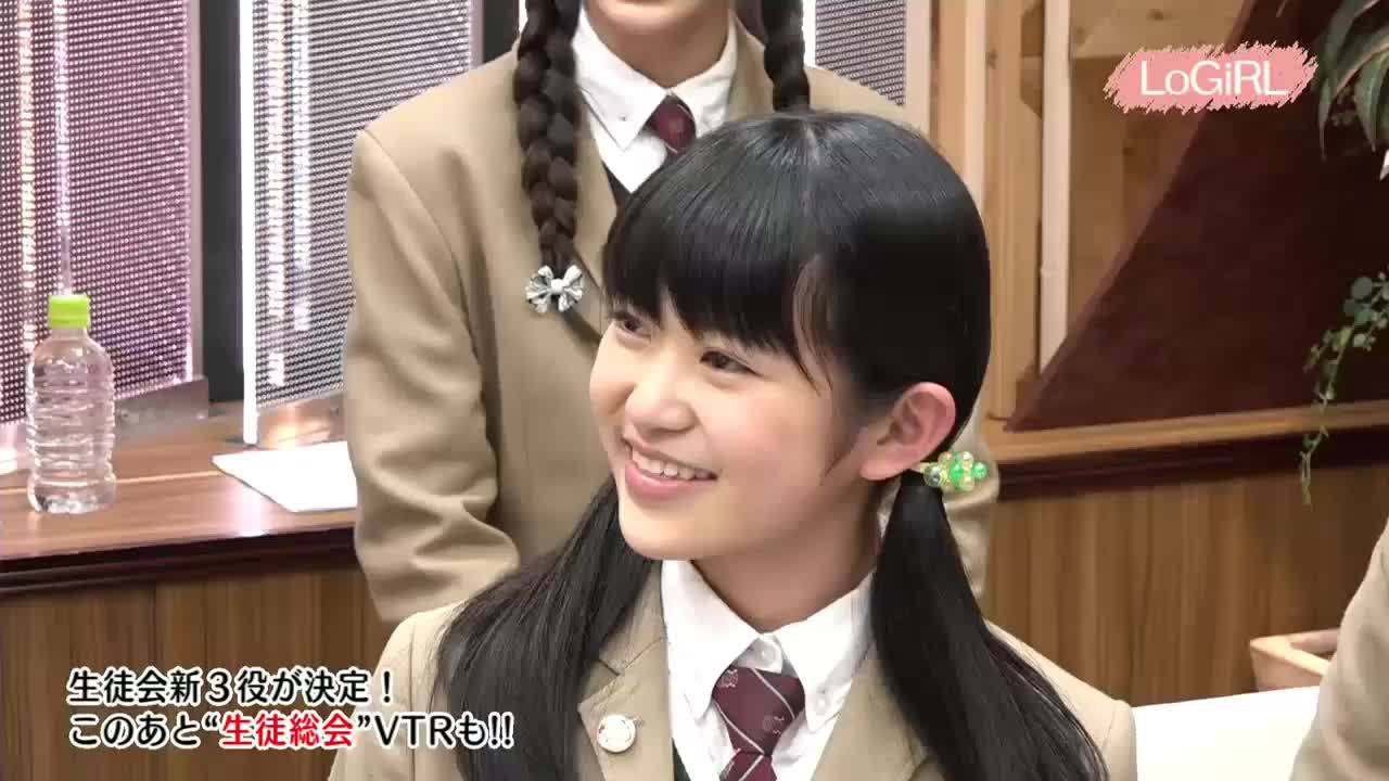 sakuragakuin, Salute GIFs