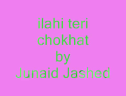 Watch and share Haveliyan GIFs and Peshawar GIFs on Gfycat