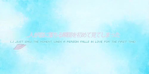 Watch and share Honey And Clover GIFs and Quote GIFs on Gfycat