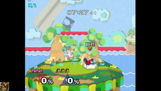 Watch jab edge gaurd 6 GIF by @justmixit on Gfycat. Discover more smashgifs GIFs on Gfycat