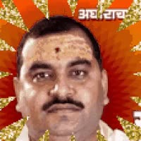 Watch Baba Gautam Ram jee GIF on Gfycat. Discover more related GIFs on Gfycat