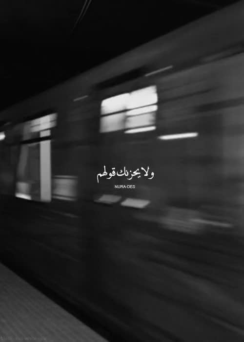 Watch and share Islamic Animated Gifs Islamicartdb Com GIFs on Gfycat
