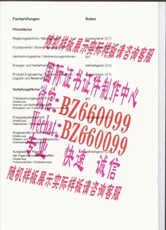 Watch and share 办理名古屋大学毕业证成绩单[咨询微信:BZ660099]办理世界各国证书证件 GIFs on Gfycat