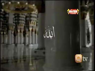 Watch Jalwa-e-Jana GIF on Gfycat. Discover more Naat, jamshaid, junaid GIFs on Gfycat