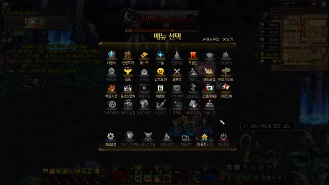 Watch and share Dungeon And Fighter 2020.05.05 - 20.23.50.02.DVR Trim GIFs by clfrhdwb87 on Gfycat