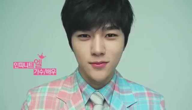 Watch and share Cute Myung GIFs on Gfycat