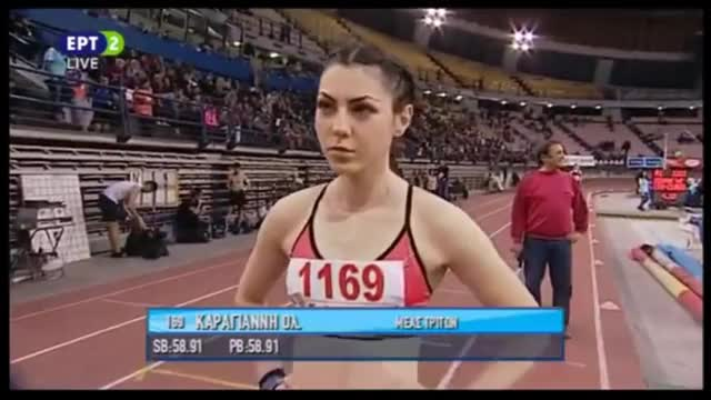 Watch and share Athletics GIFs and Greece GIFs on Gfycat